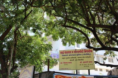 Sai Eye Allergy Asthma Hospital| Pune -Satara Rd,Pune